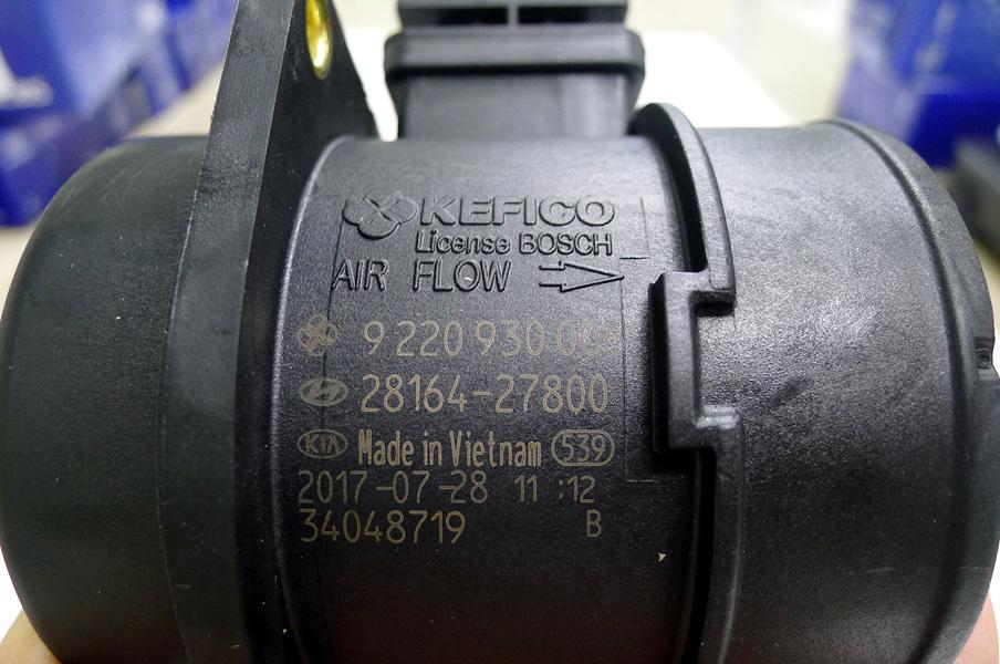 P1040843