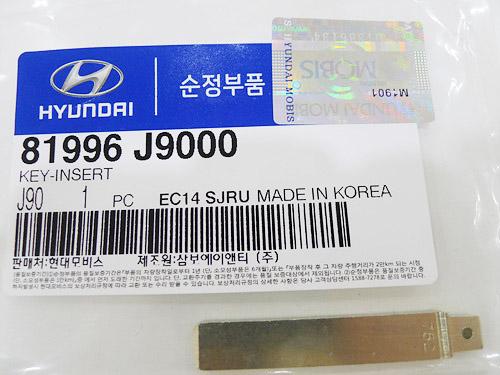 81996J9000 KEY-INSERT